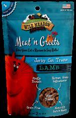 Cat Treats: Meat 'N Greets Lamb